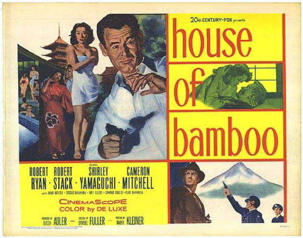 house-of-bamboo-1955.jpg
